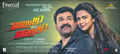 Picture 58 from the Malayalam movie Lailaa O Lailaa