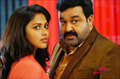 Picture 4 from the Malayalam movie Lailaa O Lailaa