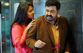 Picture 2 from the Malayalam movie Lailaa O Lailaa
