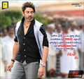 Picture 36 from the Telugu movie Legend