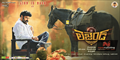Picture 8 from the Telugu movie Legend