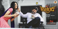 Picture 4 from the Telugu movie Legend