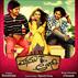 Picture 15 from the Kannada movie Maamu Tea Angadi
