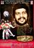 Picture 13 from the Kannada movie Maamu Tea Angadi