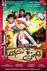Picture 12 from the Kannada movie Maamu Tea Angadi
