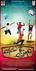 Picture 9 from the Kannada movie Maamu Tea Angadi