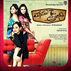 Picture 7 from the Kannada movie Maamu Tea Angadi