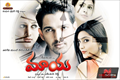 Picture 16 from the Telugu movie Maya