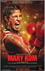 Picture 19 from the Hindi movie Mary Kom