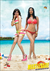 Picture 32 from the Hindi movie Mastizaade