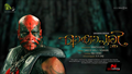 Picture 10 from the Malayalam movie Mayapuri