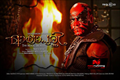 Picture 9 from the Malayalam movie Mayapuri