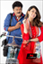 Picture 1 from the Kannada movie Melukote Manja