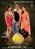Picture 8 from the Hindi movie Midsummer Midnight Mumbai