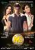 Picture 3 from the Hindi movie Midsummer Midnight Mumbai