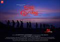 Picture 18 from the Malayalam movie Mizhi Thurakku
