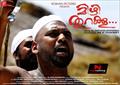 Picture 17 from the Malayalam movie Mizhi Thurakku