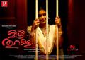 Picture 15 from the Malayalam movie Mizhi Thurakku