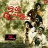 Picture 14 from the Malayalam movie Mizhi Thurakku