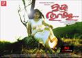 Picture 13 from the Malayalam movie Mizhi Thurakku