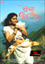 Picture 11 from the Malayalam movie Mizhi Thurakku