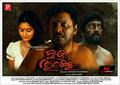 Picture 9 from the Malayalam movie Mizhi Thurakku
