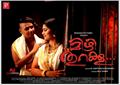 Picture 7 from the Malayalam movie Mizhi Thurakku