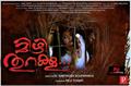 Picture 6 from the Malayalam movie Mizhi Thurakku