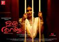 Picture 1 from the Malayalam movie Mizhi Thurakku