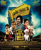 Picture 5 from the Tamil movie Mundasupatti