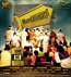 Picture 4 from the Tamil movie Mundasupatti