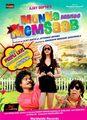 Picture 1 from the Hindi movie Munna Mange Memsaab