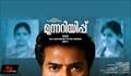 Picture 93 from the Malayalam movie Munnariyippu