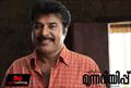 Picture 90 from the Malayalam movie Munnariyippu