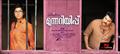Picture 88 from the Malayalam movie Munnariyippu