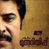 Picture 77 from the Malayalam movie Munnariyippu