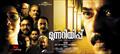 Picture 76 from the Malayalam movie Munnariyippu