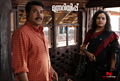 Picture 66 from the Malayalam movie Munnariyippu
