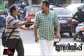 Picture 64 from the Malayalam movie Munnariyippu