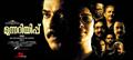 Picture 62 from the Malayalam movie Munnariyippu