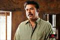 Picture 51 from the Malayalam movie Munnariyippu