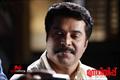 Picture 10 from the Malayalam movie Munnariyippu
