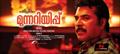 Picture 4 from the Malayalam movie Munnariyippu