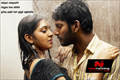 Picture 67 from the Tamil movie Naan Sigappu Manithan