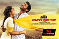 Picture 64 from the Tamil movie Naan Sigappu Manithan