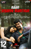 Picture 55 from the Tamil movie Naan Sigappu Manithan
