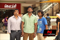 Picture 10 from the Tamil movie Naan Sigappu Manithan