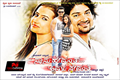Picture 2 from the Kannada movie Naanu Hemanth Avalu Sevanthi