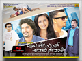 Picture 1 from the Kannada movie Naanu Hemanth Avalu Sevanthi