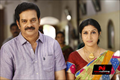 Picture 16 from the Malayalam movie Namasthe Bali